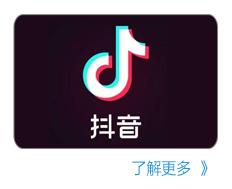 亚博体育app官方入口_亚博app下载链接_亚博体育下载网址_06.jpg